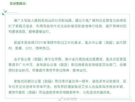 天顺app首页-首页【1.1.8】  第2张