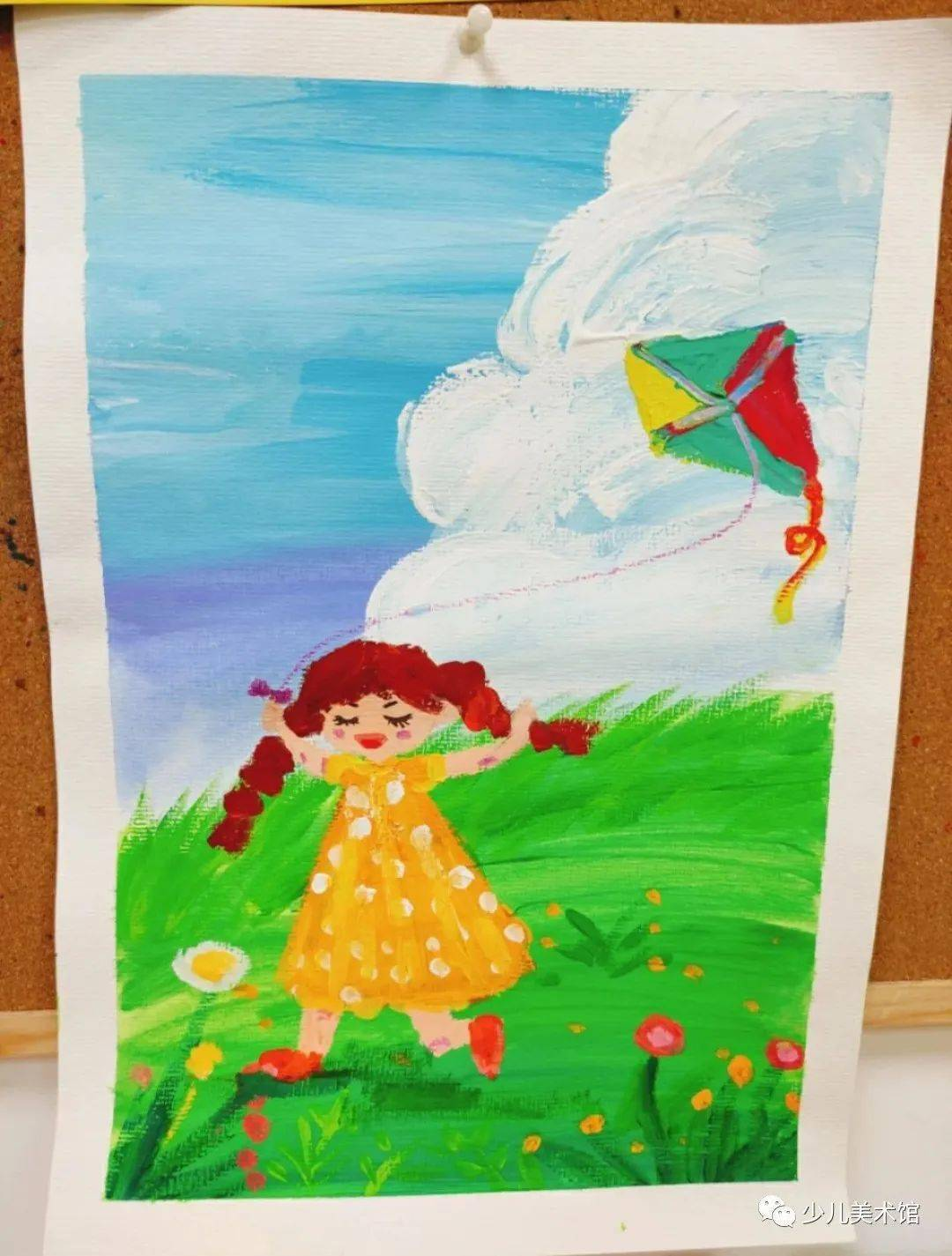 放飞梦想主题绘画 放飞梦想的句子