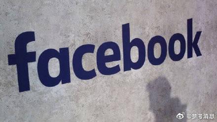 外媒:美国脸书公司5.33亿用户数据遭泄露