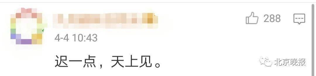 菲娱国际平台app-首页【1.1.0】