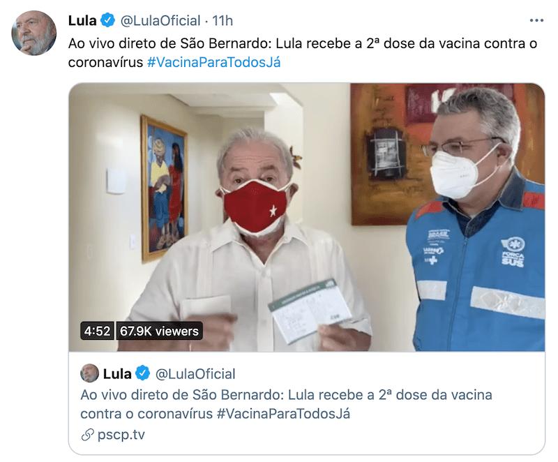 巴西前总统卢拉接种第二剂中国新冠疫苗