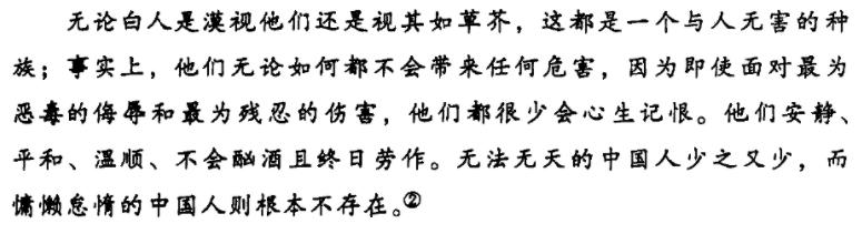 当时尚未出名的小记者马克·吐温就在报道加州的淘金者,他笔下的华人矿工和今天华人留给世界的印象差不多:勤奋、低调又温和。