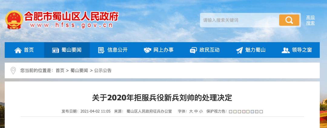 天顺娱乐app-首页【1.1.0】