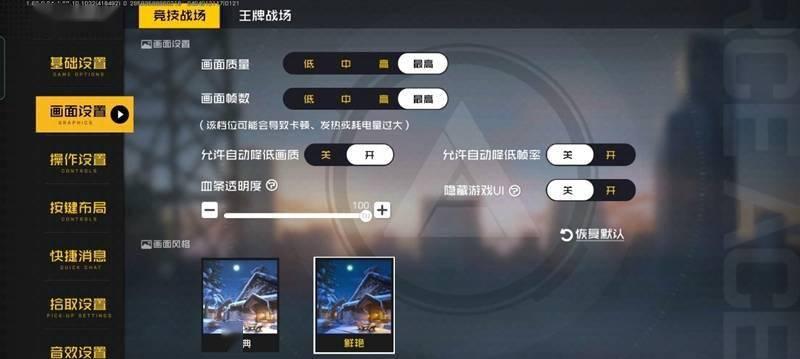 首发天玑1200比肩骁龙865+!realme GT Neo评测的照片 - 21
