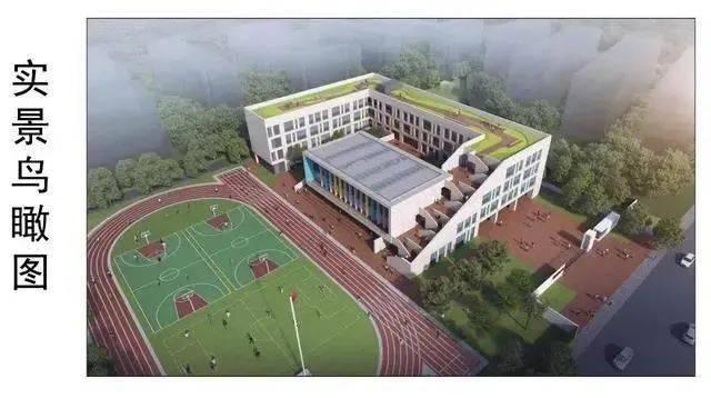 昆明将新建三所小学!