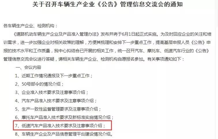 拉菲登陆平台-首页【1.1.6】