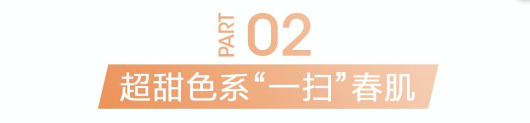 """宏光MINIEV马卡龙×ELLE,春日限定彩妆美到超速!""""五菱少女""""快上车!"""
