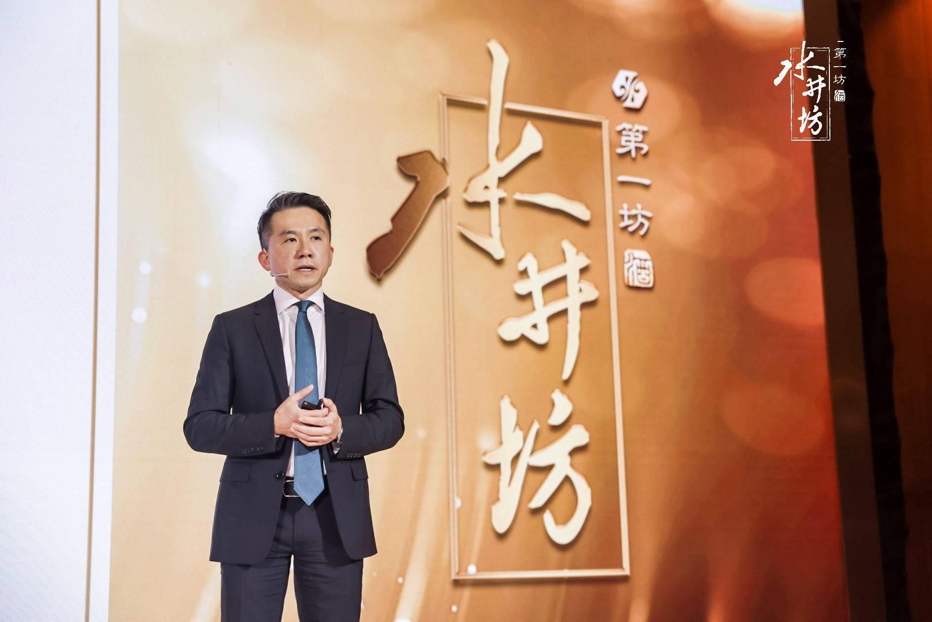 水井坊代总经理朱镇豪:不担心酱酒热,白酒市场将更多元化