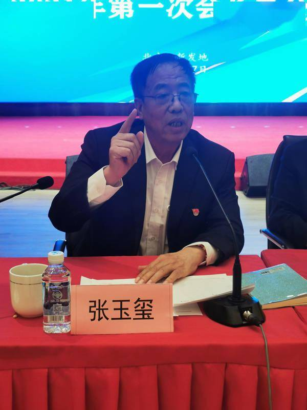 北京市企业发展促进会2021年第一次会长办公会在新发地举行