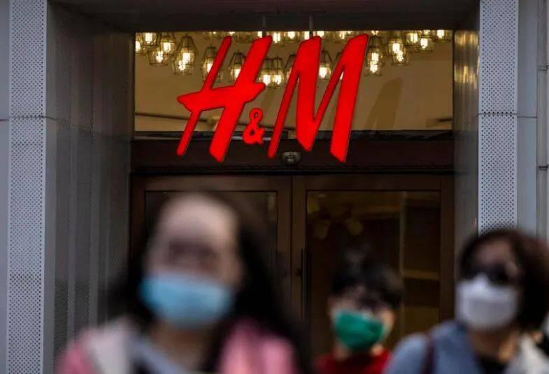 """盛图开户西媒:H&M宣布将启动""""裁员文件"""",分阶段关闭西班牙30家门店"""
