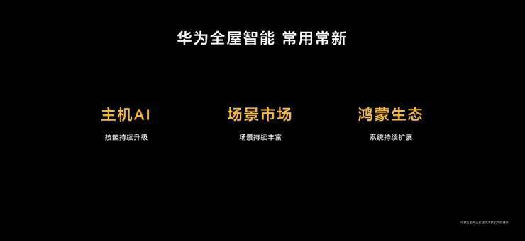 菲娱代理主管-首页【1.1.5】