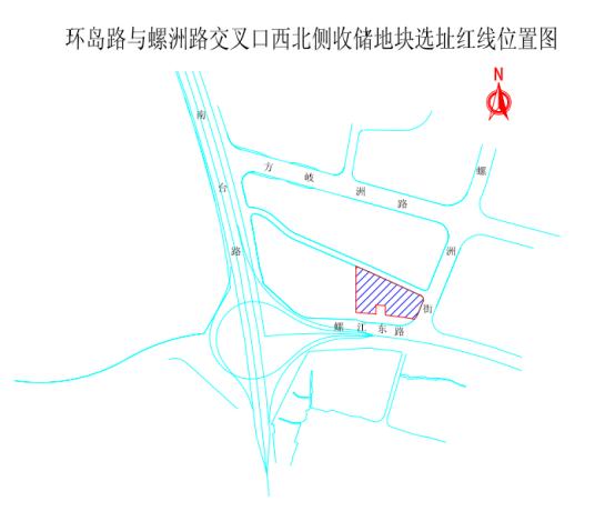 仓山启动大面积征地!征收上百公顷地块!附征地红线图!  第2张
