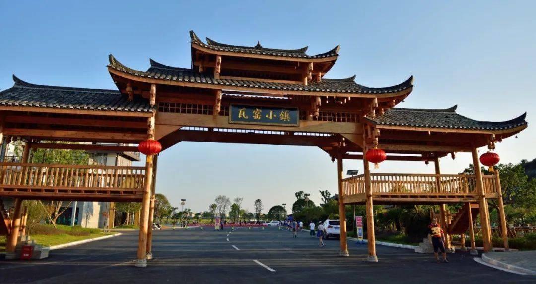 喜迎三月三!桂林瓦窑小镇·海洋王国隆重开业!免费门票无限送
