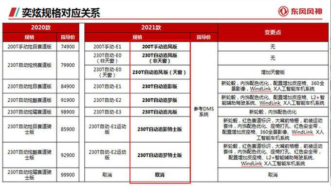 沐鸣3代理开户-首页【1.1.6】