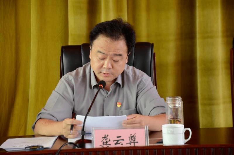 瑞丽市委书记龚云尊被立案审查调查