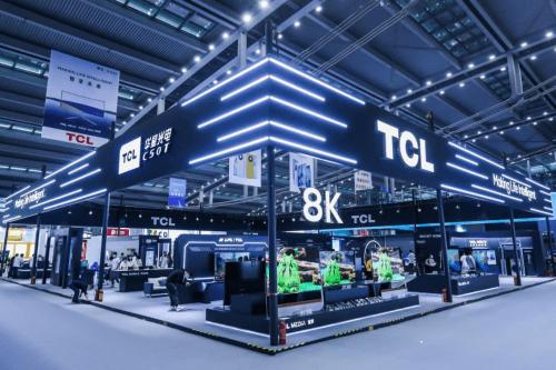 """CITE 2021开幕,TCL现场定义""""智慧科技"""""""
