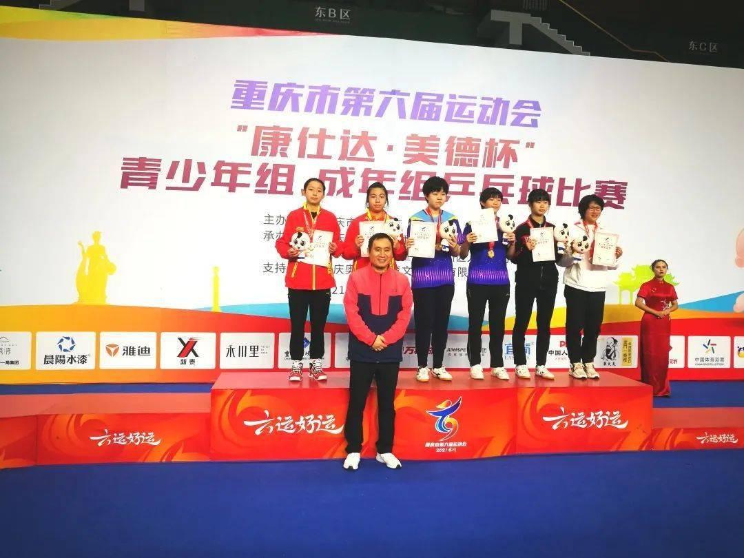 巴南健儿在青少年乒乓球比赛中喜获佳绩_水平