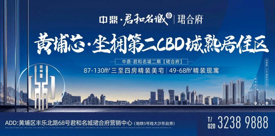 天!广州这4家银行,都暂停二手房贷款了!