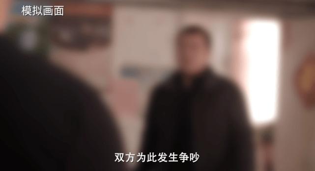 哥哥持刀行凶被弟弟反杀 检察院:正当防卫 不批捕