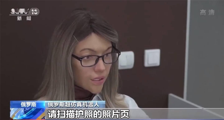 俄罗斯超仿真机器人正式上岗,能做出 30 种面部表情