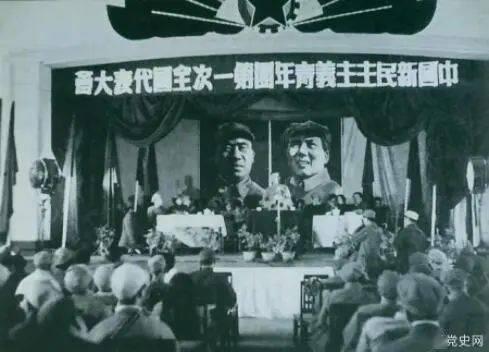 四姑娘山镇丨党史每日一学(4月11日)
