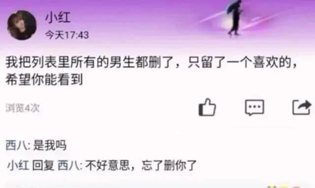 """【广东活动】:""""发朋友圈吐槽老师忘了屏蔽她!""""哈哈哈社会性死亡现场没错了……"""