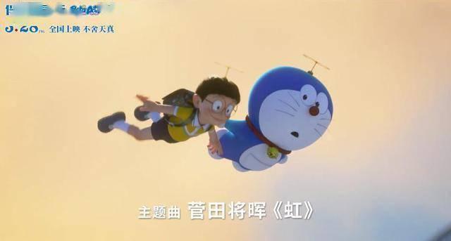 哆啦A梦50周年纪念动画电影「哆啦A梦:伴我同行2」5月28日上映