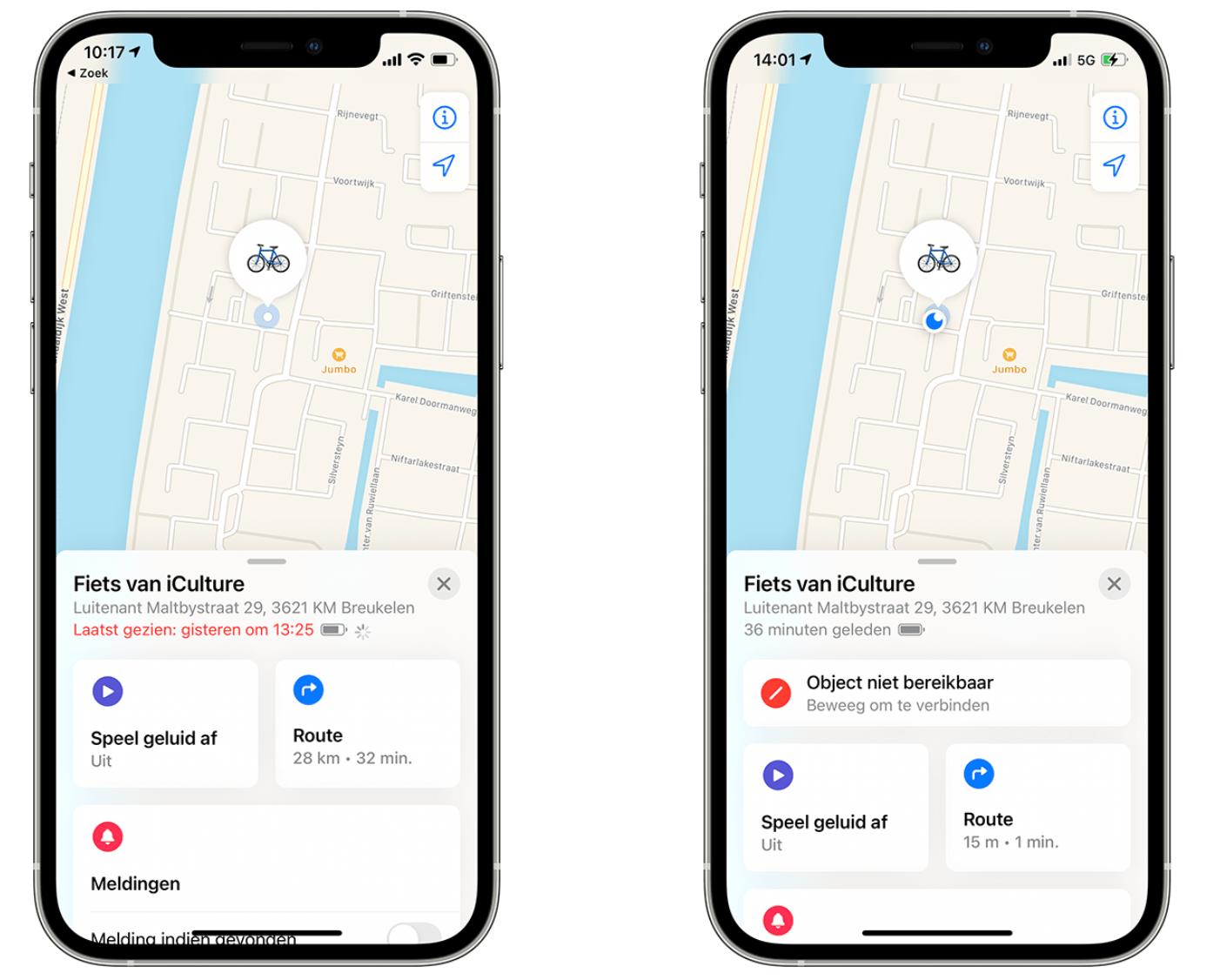 """苹果""""查找""""功能细节曝光,iPhone能给自行车防盗了!"""