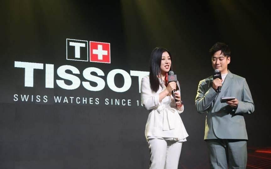 科氪 | TISSOT天梭表发布腾智·无界系列腕表