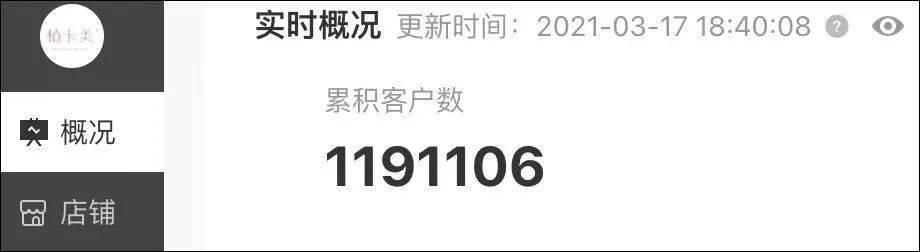"""清华女学霸研发的抗老""""小奶瓶"""",上新1小时售空5000瓶,限时返团!"""