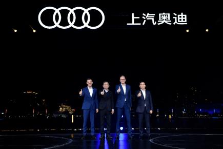 上汽奥迪A7L和Audi concept Shanghai亮相