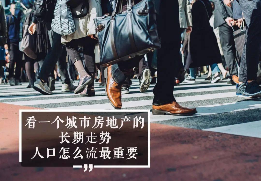 现在人口大多聚集在大型城市_人口普查