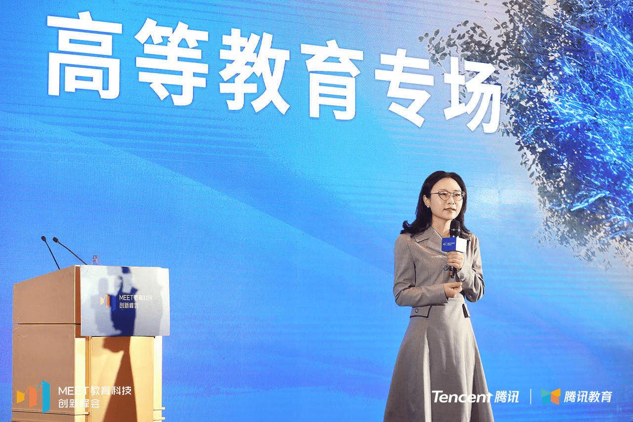 腾讯副总裁王巨宏:让智慧高校解决方案和用户体验无声无息结合