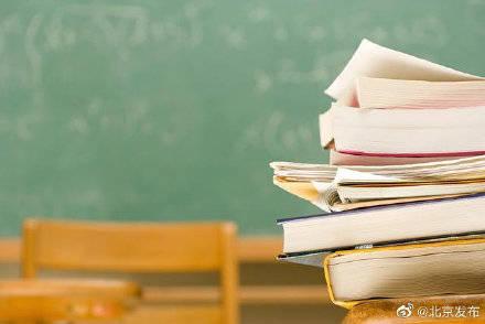 教育部发布2021年中小学教学用书目录,中小学教材不得夹带广告和二维码