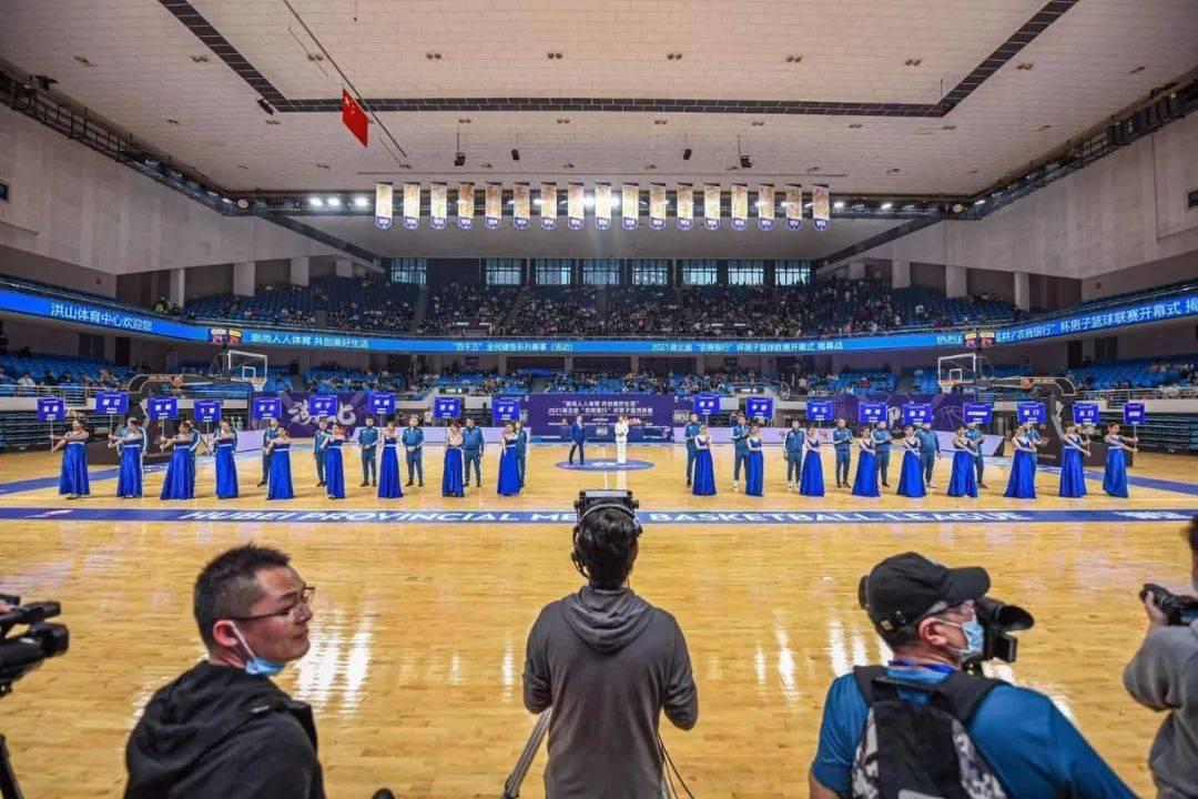 为业余的提供最专业的,湖北省篮球联赛说到做到
