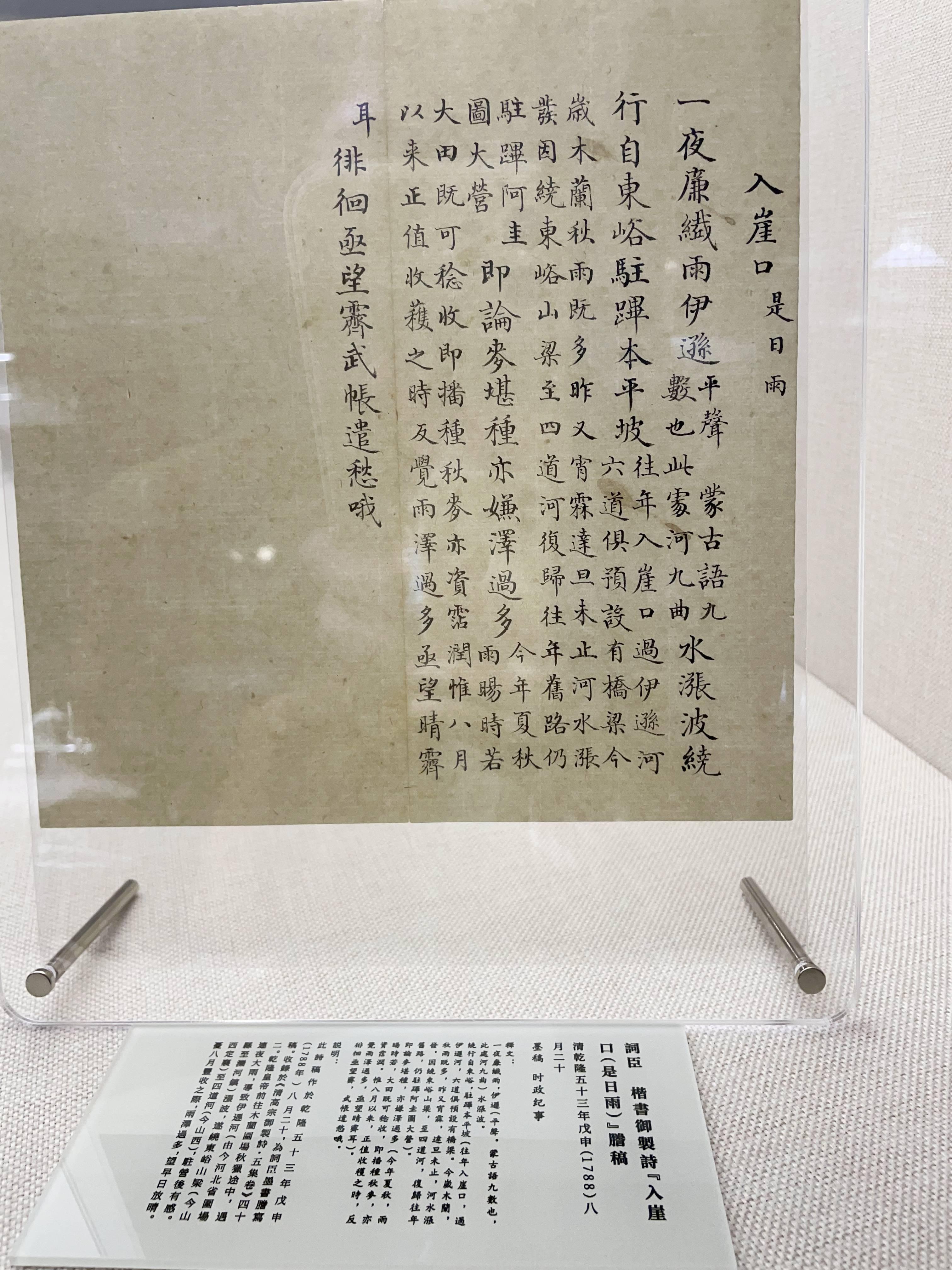 乾隆皇帝的御制诗文,真的都是他自己写的吗?