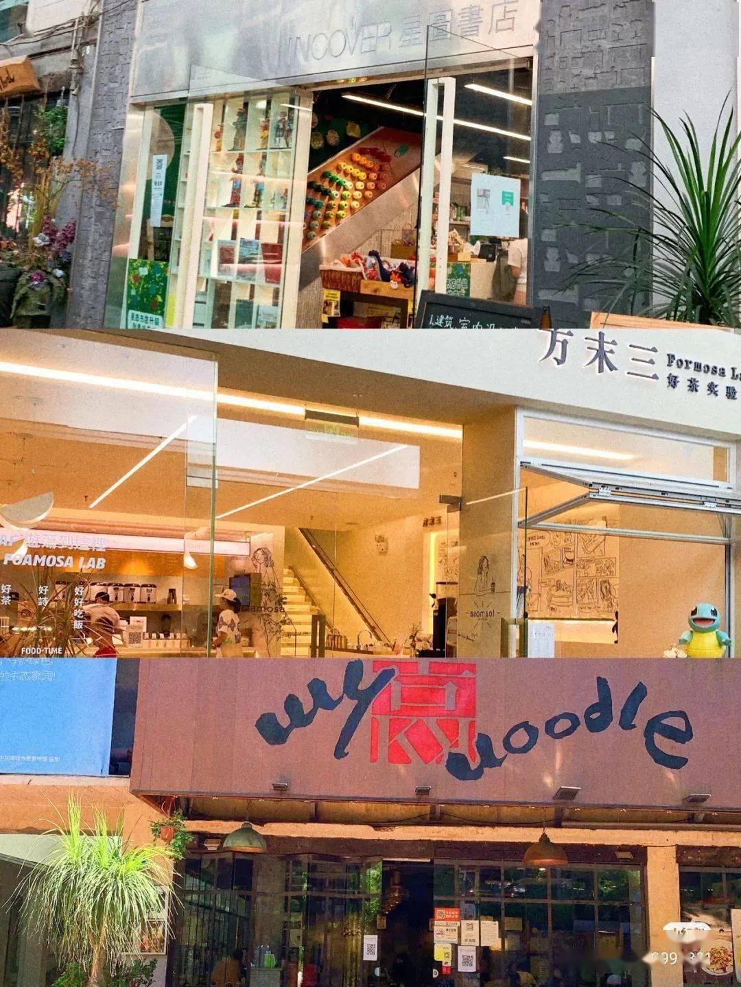 五一出行必看!深圳这4个创意园有趣又好逛!妥妥的拍照圣地!