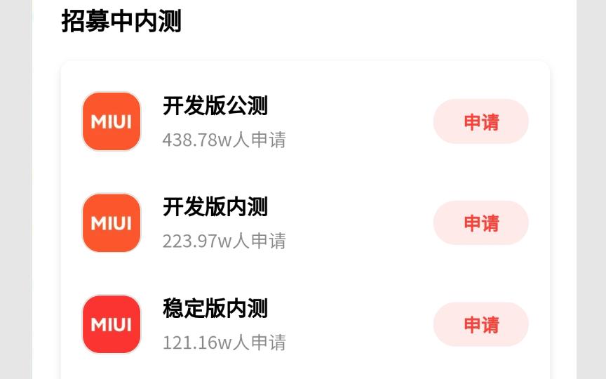 鸿图2注册虽迟但到的 MIUI 12.5 ,能扭转小米用户的口碑吗?(图12)