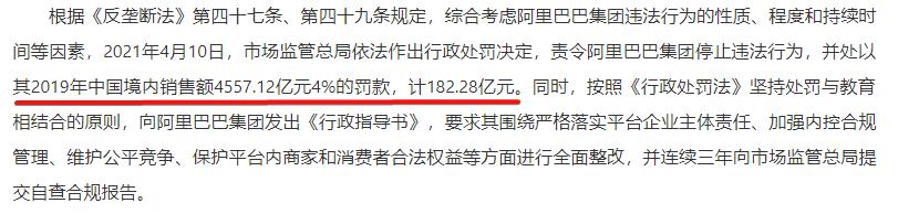天顺平台开户-首页【1.1.8】  第2张