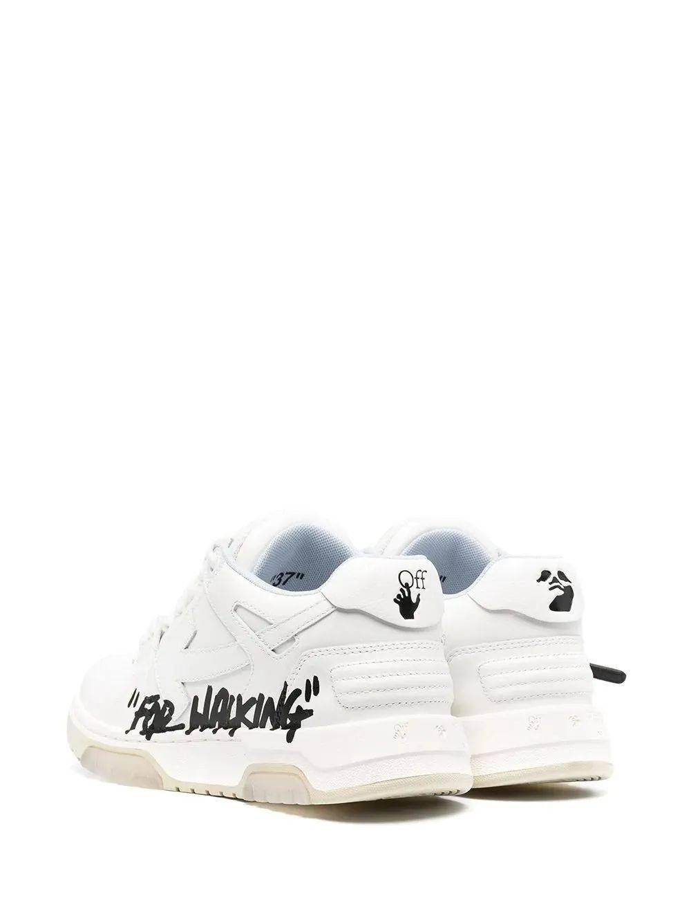 The 10平替?Off-White