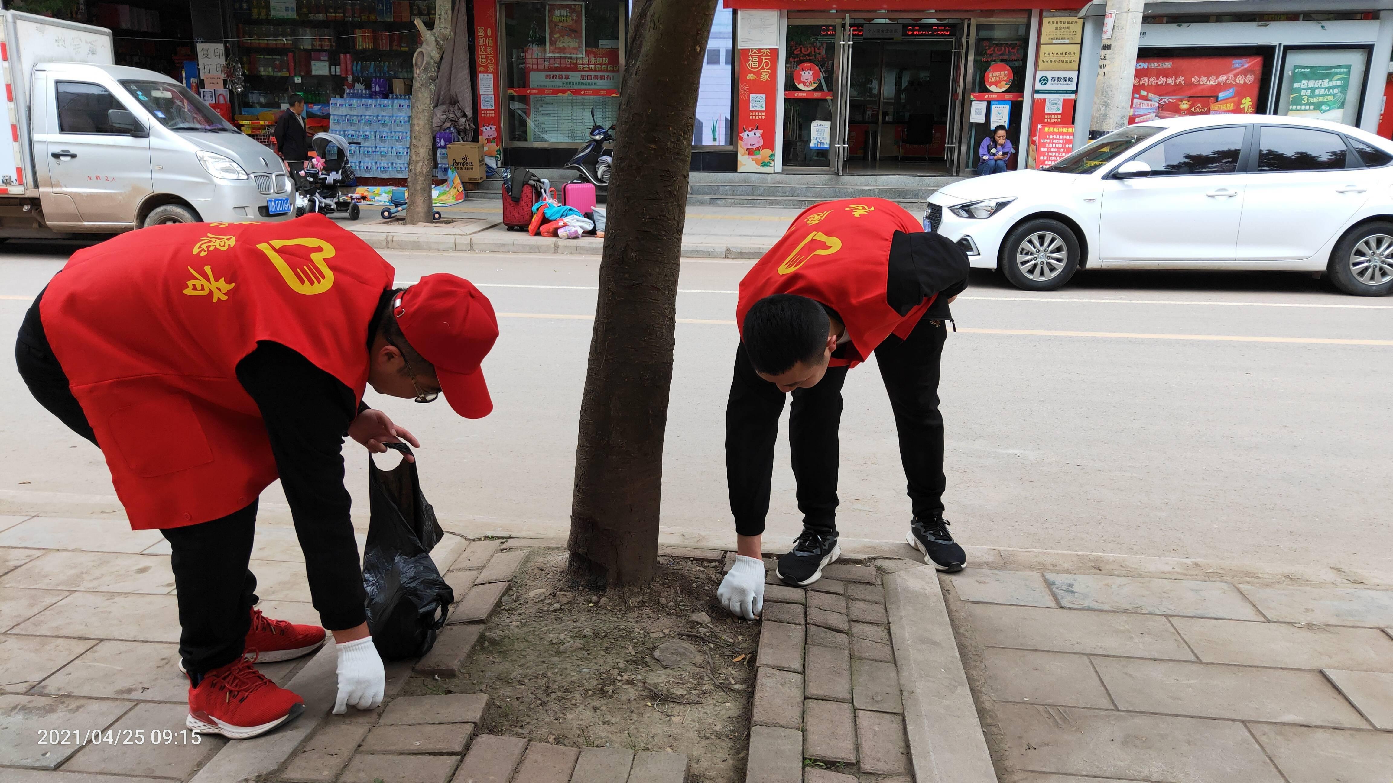 """乐至县启动""""劳动最光荣·文明在身边""""新时代文明实践志愿服务周主题活动"""