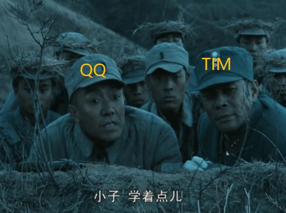 QQ更新,新功能太好玩了,竟然能糊好友一脸  第18张