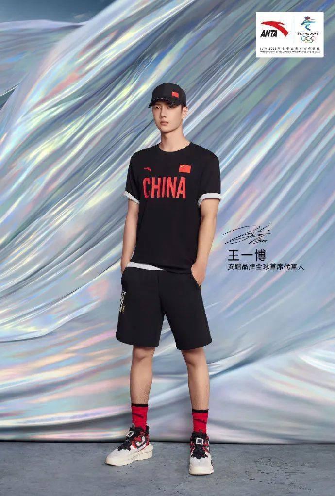 每日鞋讯 | 安踏品牌官宣王一博成为品牌全球首席代言人