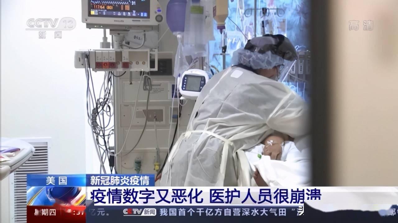 国外新冠肺炎最新情况 国外新冠疫情最新情况