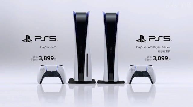3099 元起,索尼 PS5 国行版预售秒罄