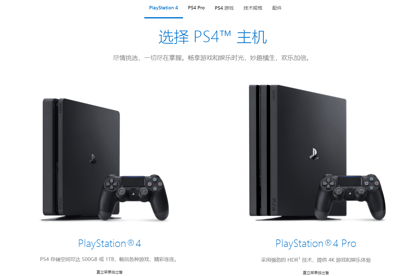 天顺平台开户-首页【1.1.4】  第6张