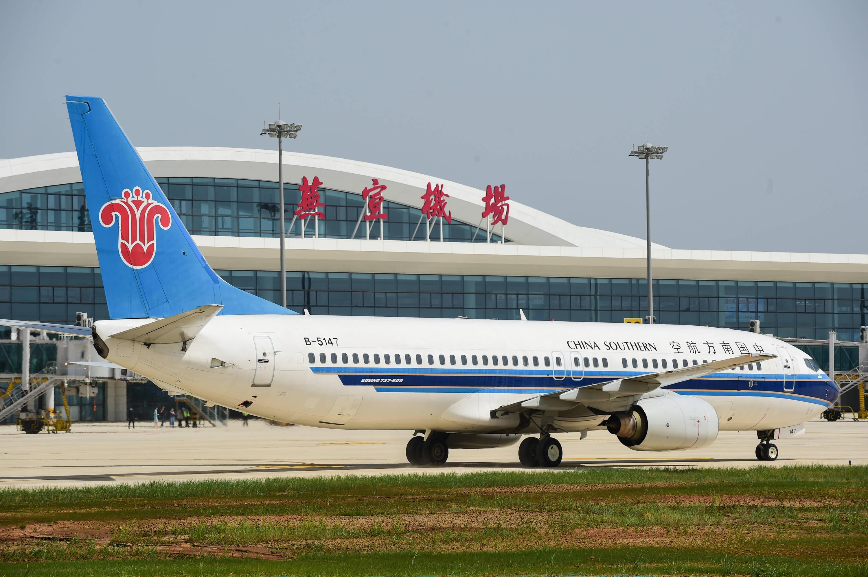 芜湖宣州机场正式通航