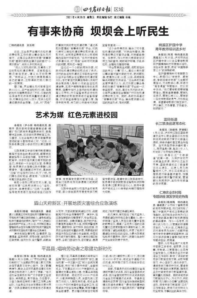 蓝田街道长江禁渔巡逻常态化