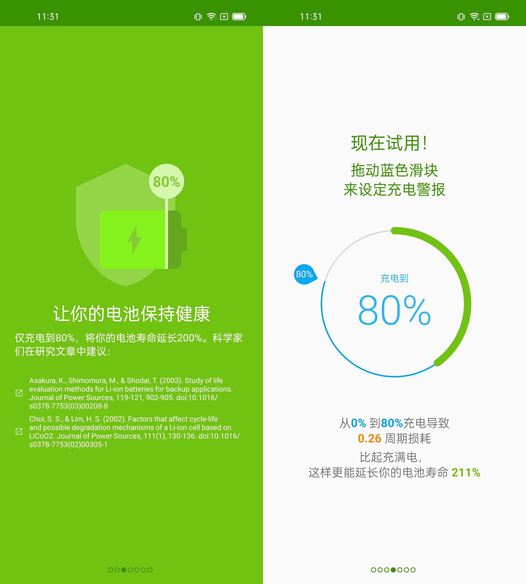 天顺平台开户-首页【1.1.1】  第5张