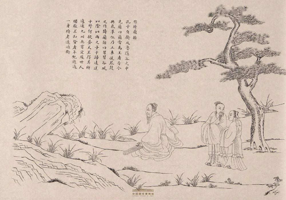 九幅图勾勒出孔夫子一生的行迹